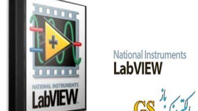 نرم افزار برنامه نویسی گرافیکی NI LabVIEW 2015 v15.0