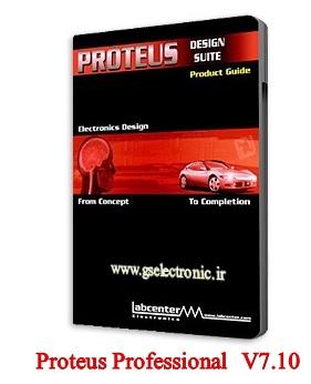 نرم افزار پروتئوس – Proteus Professional v7.10 SP0