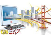 کاربرد کامپیوتر در برق