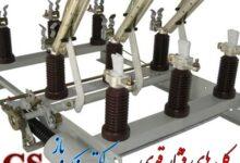 کلیدهای فشار قوی