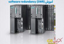 سیستم های ریداندنت S7-400 مهندس ماهر