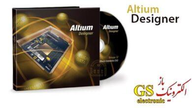 نرم افزار طراحی مدارات Altium Designer v17.1.6 Build 538