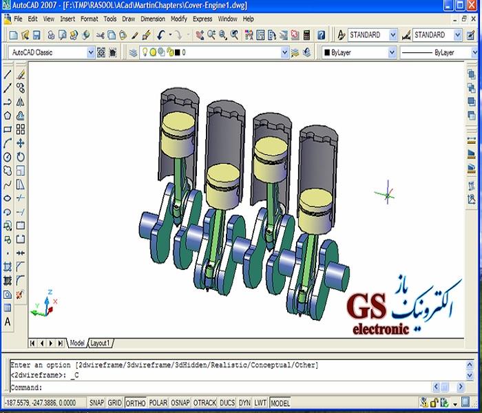 جزوه آموزش AutoCAD و تمرین نقشه کشی به کمک کامپیوتر