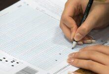 تصویر از نمونه سوالات آزمون استخدامی+پاسخنامه