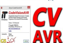 تصویر از کامپایلر CodeVision AVR Advanced 3.12