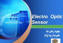 پاورپوینت پروژه سنسور الکترونوری