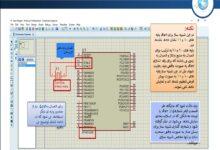 پروژه ساعت دیجیتال با کمک Atmega16 و Lcd